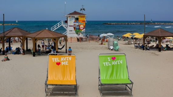5 Tips for a Perfect Vacation in Israel