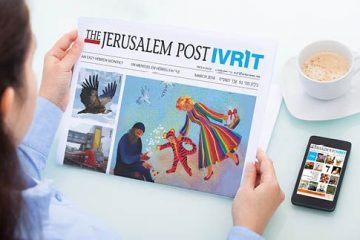 Ivrit Talk