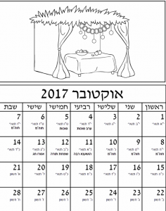 Hebrew Days of the Week - Ivrit Talk