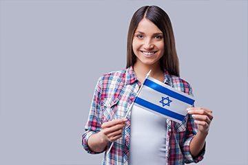 Learn Hebrew before you make Aliyah