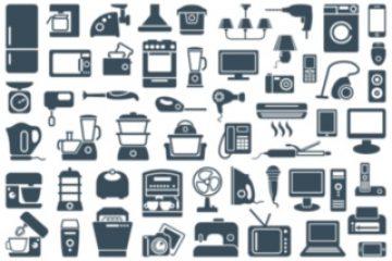 Hebrew Dialouge –ַּ בחֲנוּת לְמוּצְרֵי חַשְׁמַל – The Electronics Store
